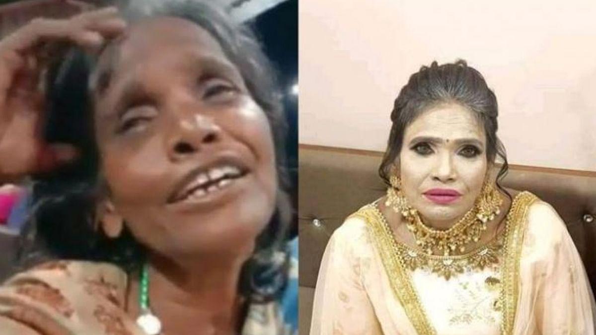 मेकअप ने बिगाड़ा रानू मंडल का चेहरा, उड़ रहा है मजाक