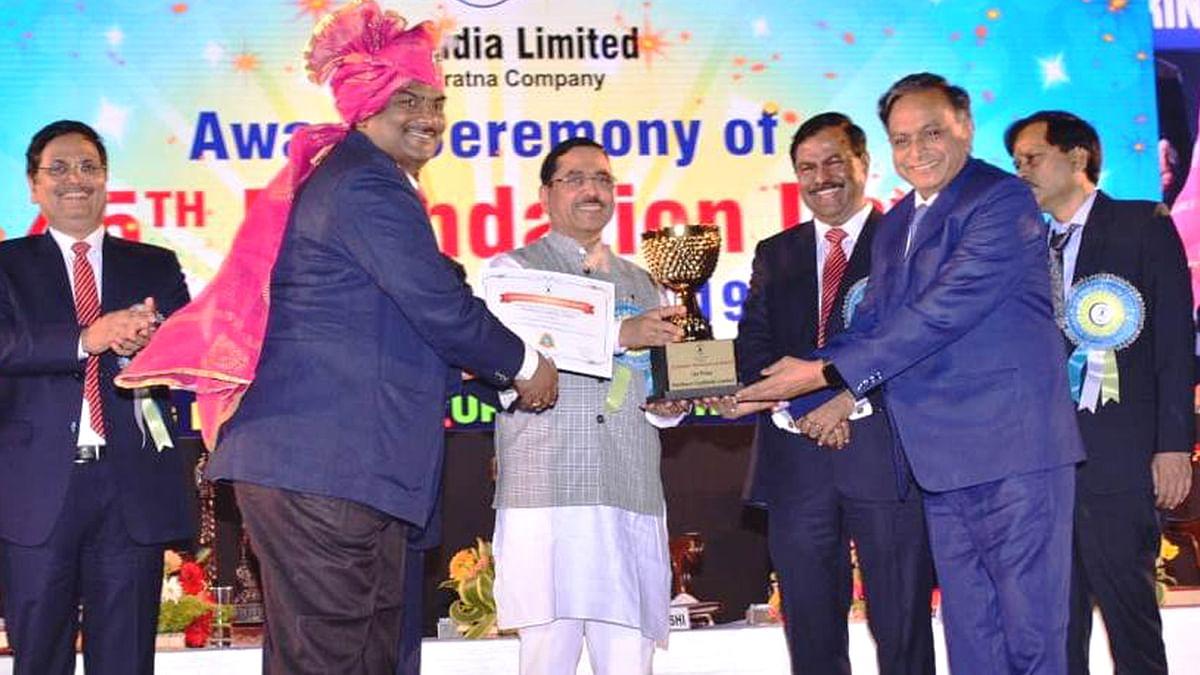 45वें कोल इंडिया स्थापना दिवस पर NCL को मिले अवॉर्ड