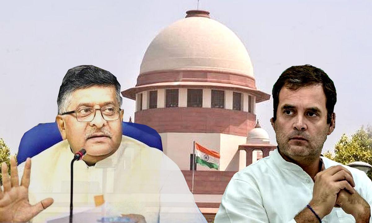 चुनाव हारने के बाद अब कांग्रेस की अदालत में भी हार, सच की हुई जीत