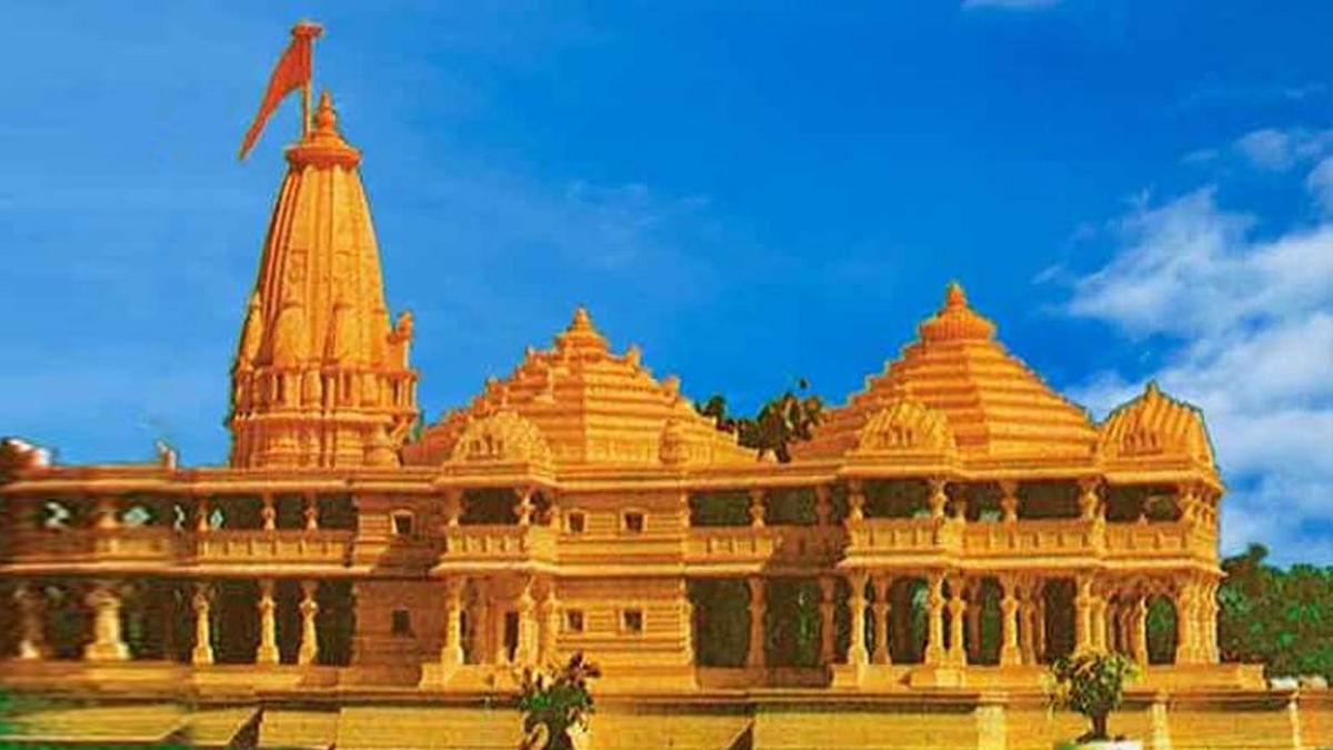 ऐसा होगा राम मंदिर का निर्माण! 2022 तक बन जाएगा भव्य राम मंदिर
