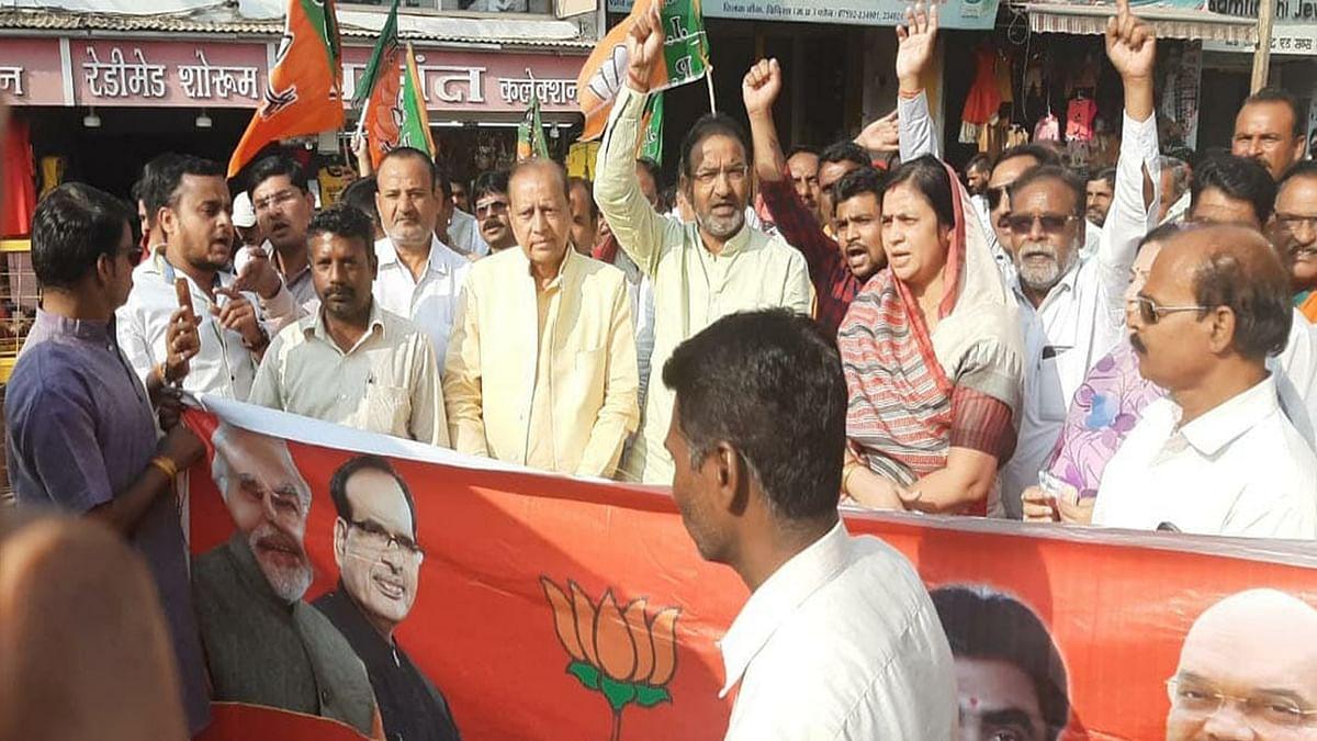 विदिशा: राफेल मामले में क्लीन चिट मिलने पर भाजपा ने निकाला जुलूस