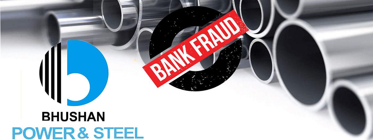 BPCL Bank Fraud Case
