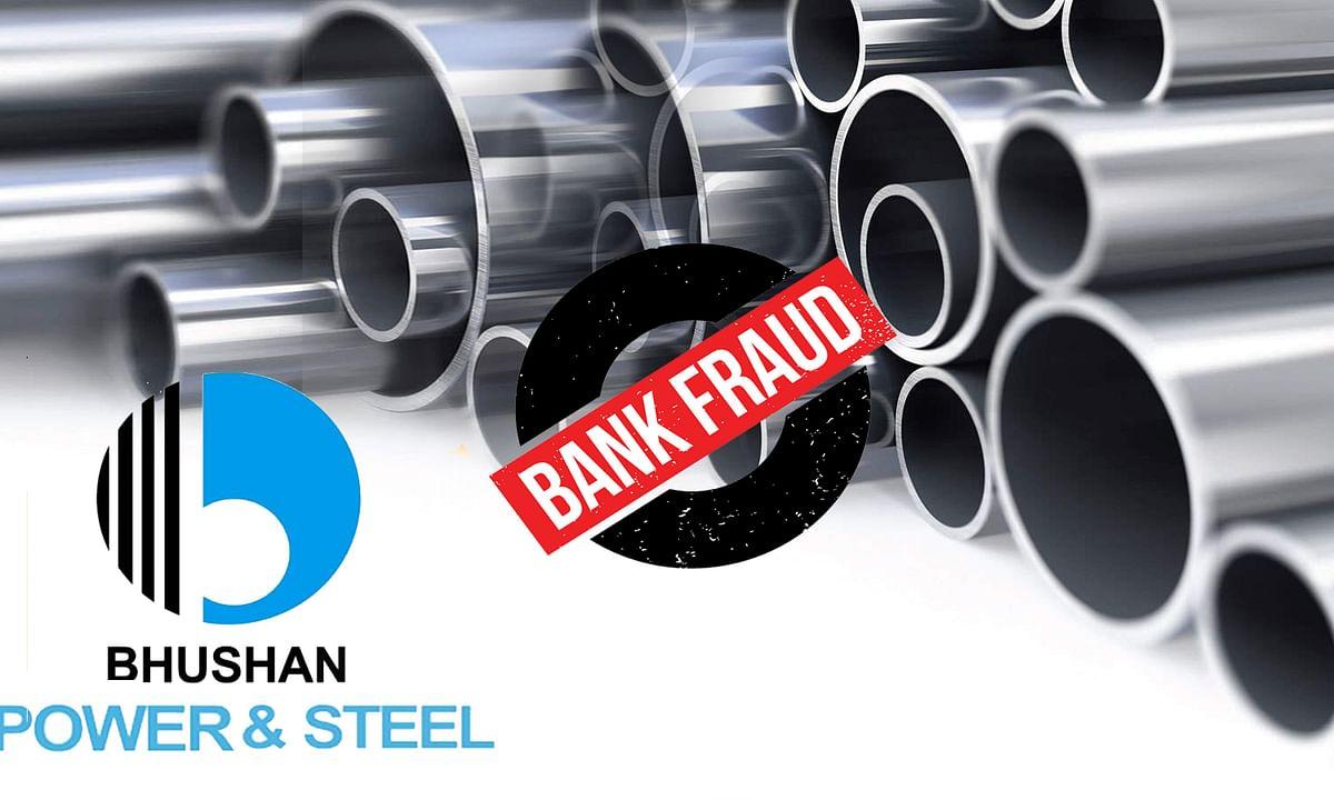 BPCL के बैंक फ्रॉड मामले में ED ने संजय सिंघल को किया गिरफ्तार