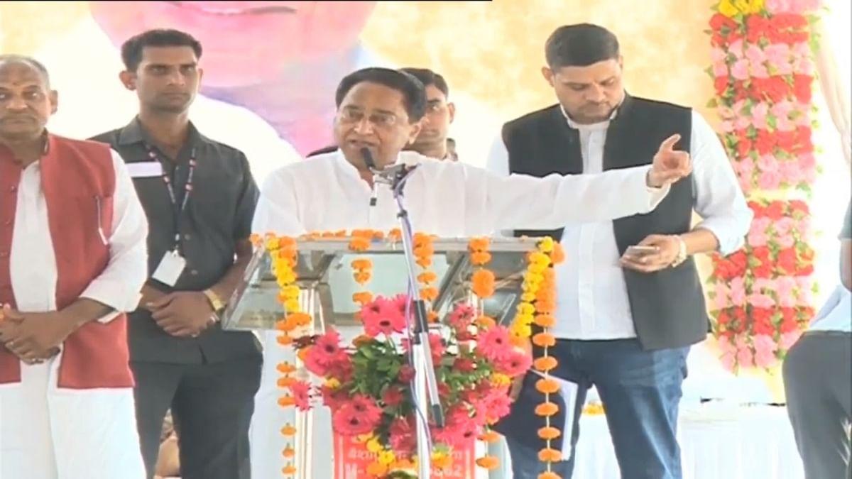 विदिशा में 500 बिस्तरीय अस्पताल का मुख्यमंत्री ने किया उद्घाटन