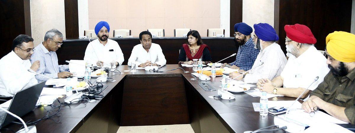 जबलपुर में बनेगा संग्रहालय और शोध संस्थान