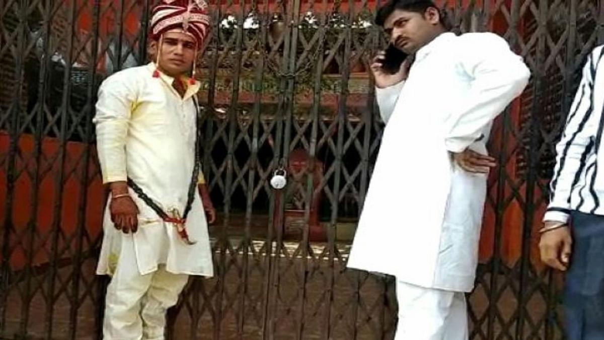 ताला लगाकर दलित दूल्हे को मंदिर में जाने से रोका