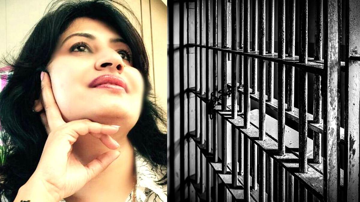 हनि ट्रेप मामले में छतरपुर की आरोपी महिलाओं ने किया नया खुलासा