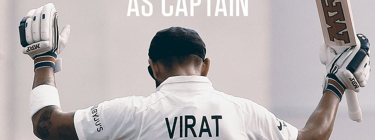 कप्तान विराट कोहली का वर्ल्ड रिकॉर्ड, भारत का मैच पर दबदबा कायम