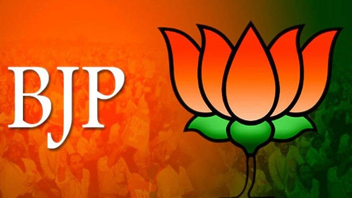 कौन होगा बीजेपी का अगला प्रदेशाध्यक्ष