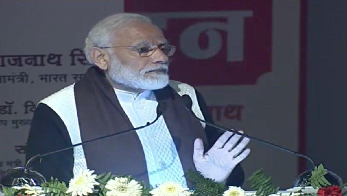 PM मोदी ने लखनऊ को दी अटल बिहारी चिकित्सा विवि की सौग़ात
