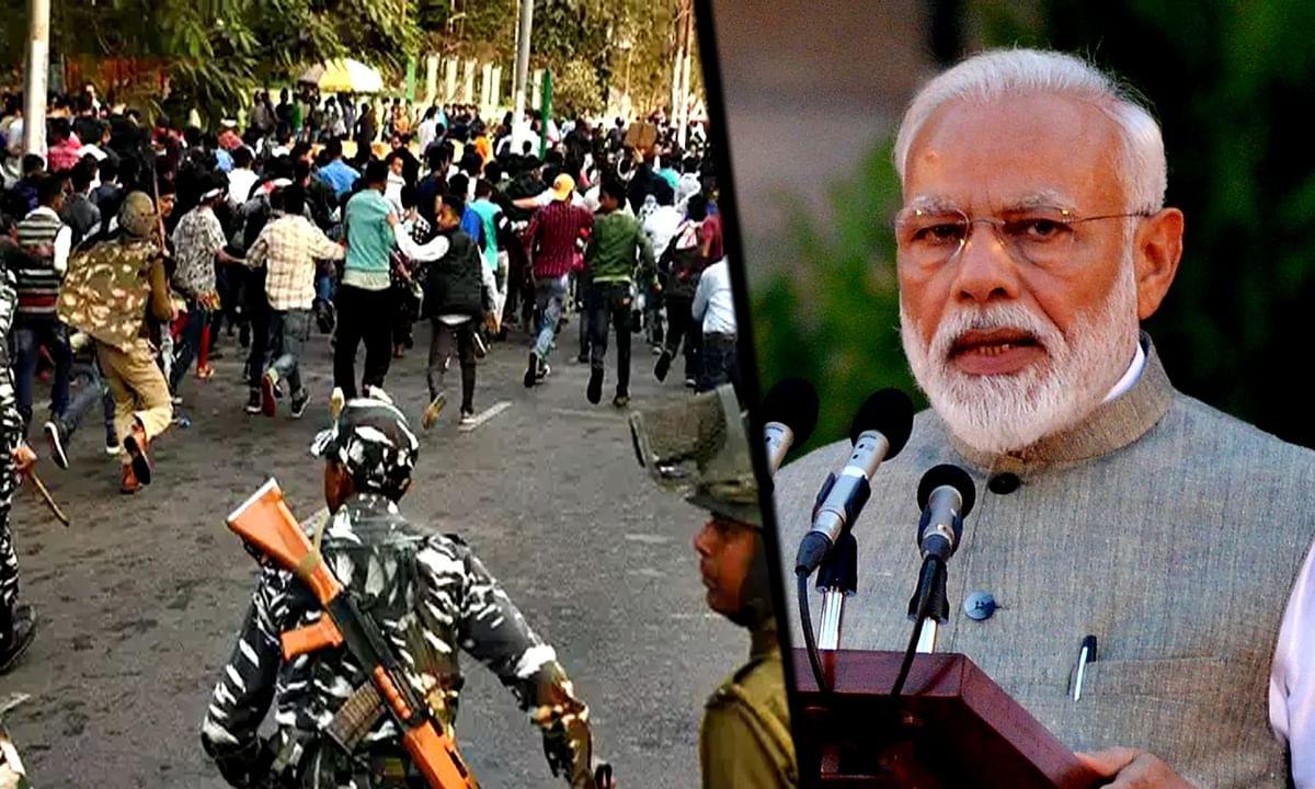 PM Modi Said On CAB Protest