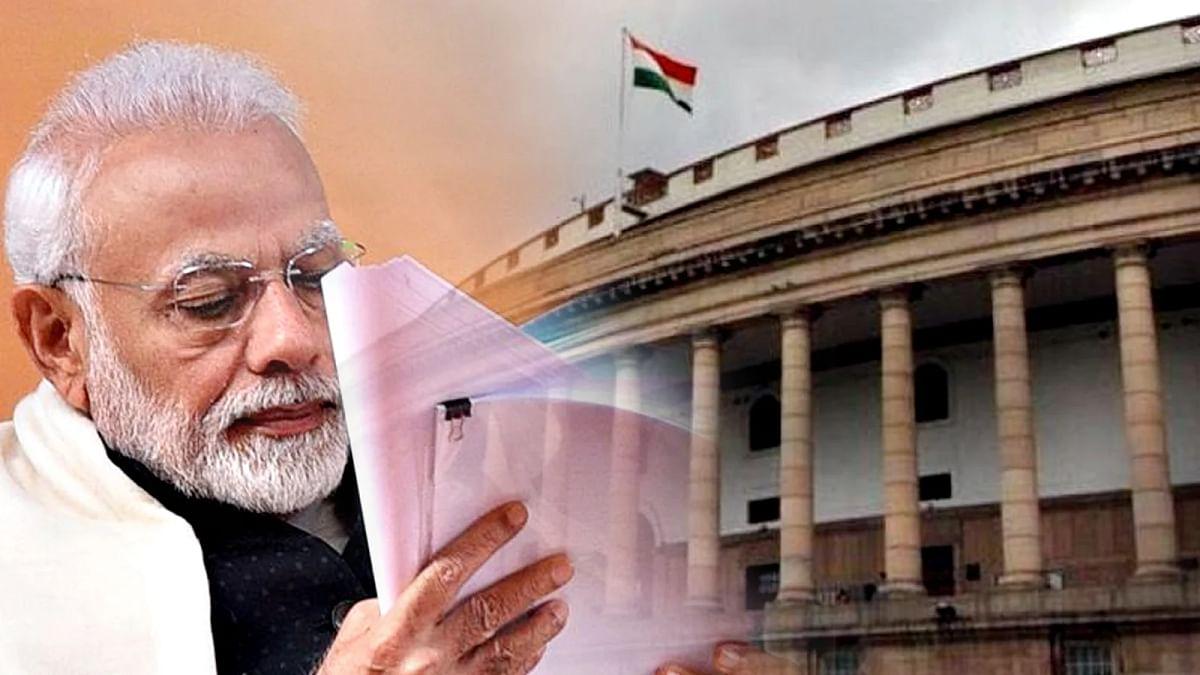 Modi Govt Citizenship Amendment Bill