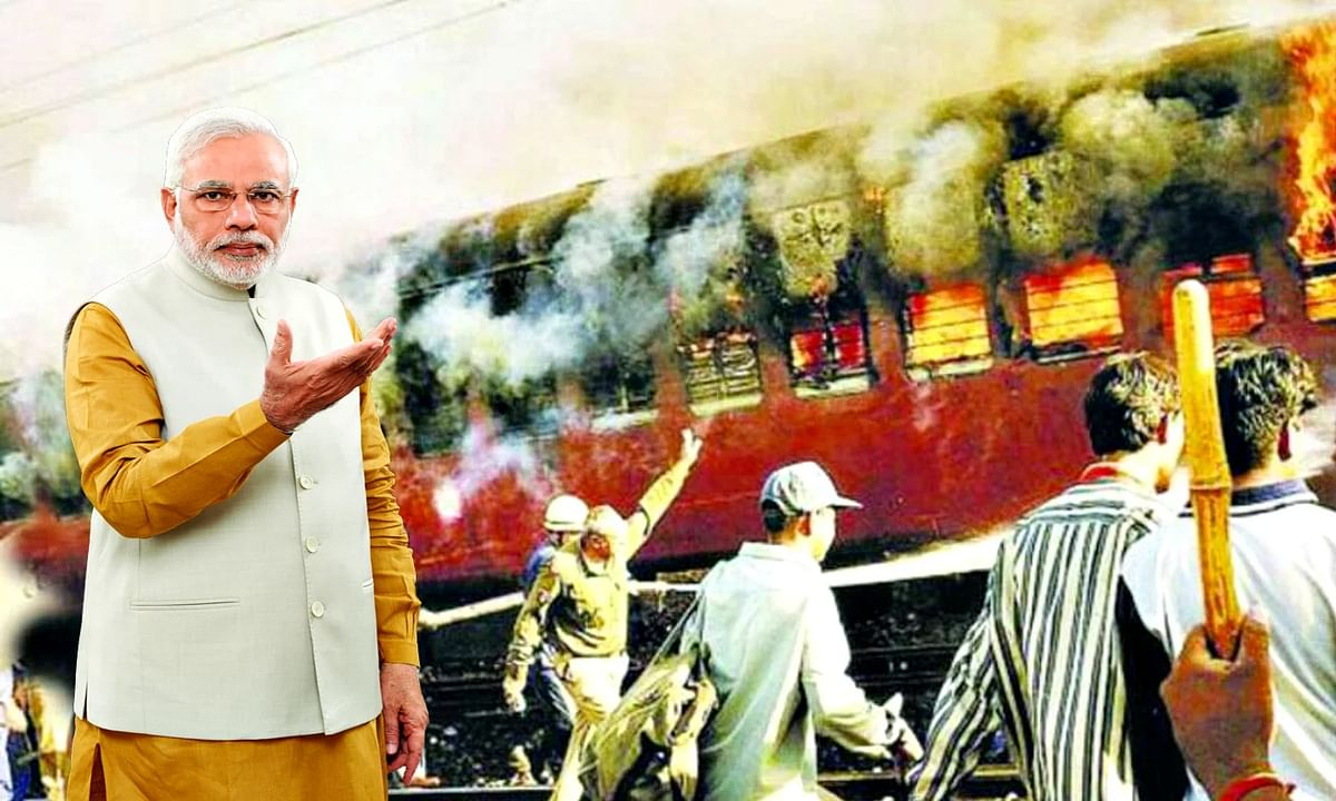 वर्ष 2002 के मामले पर PM मोदी को क्लीन चिट