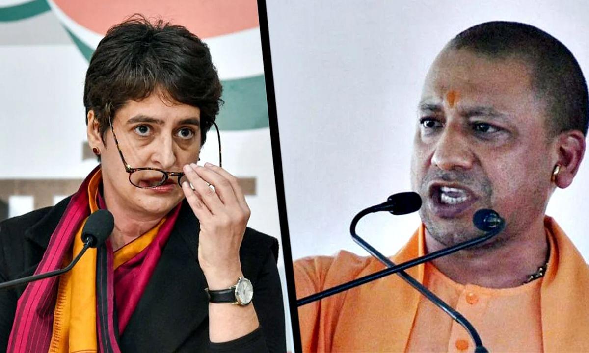 प्रियंका के 'भगवा' वाले बयान पर CM योगी का जवाब
