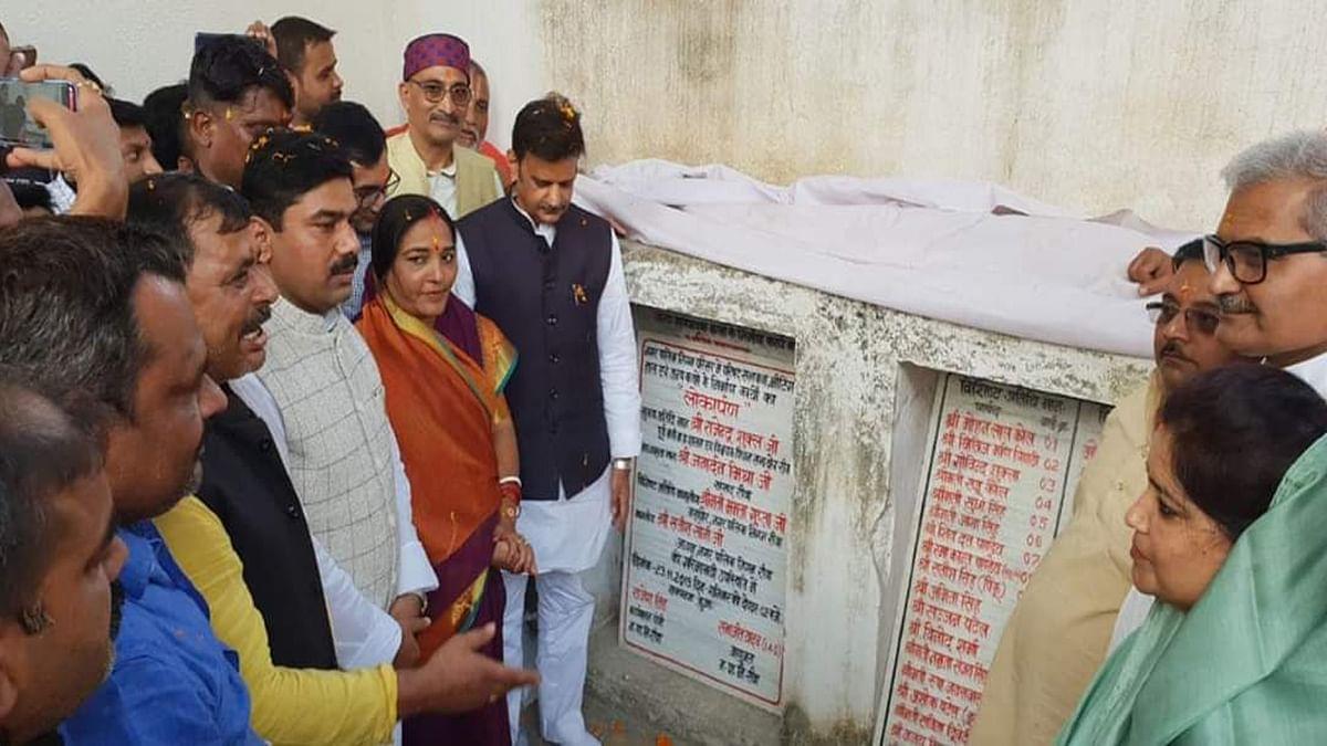 BJP नेताओं ने की मनमानी, 9 पर FIR दर्ज