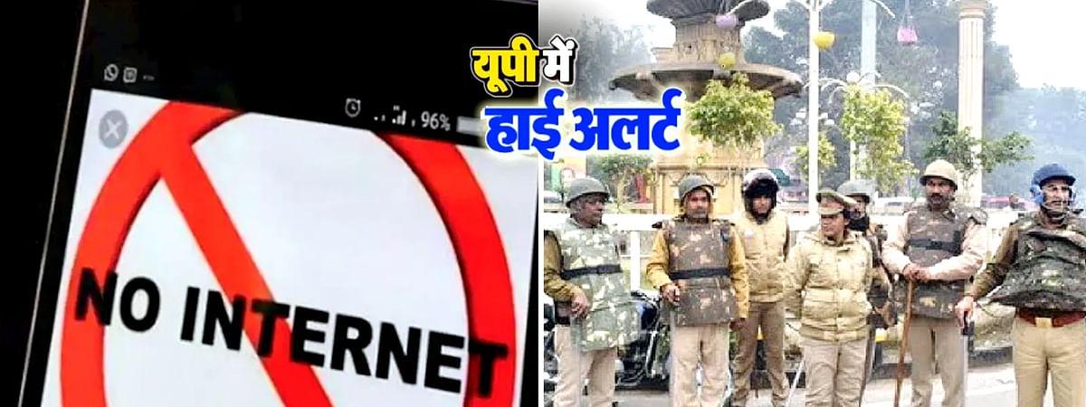 Uttar Pradesh Districts High alert