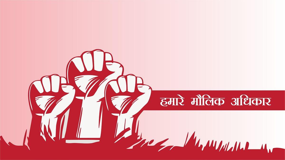 भारतीयों के मौलिक अधिकार