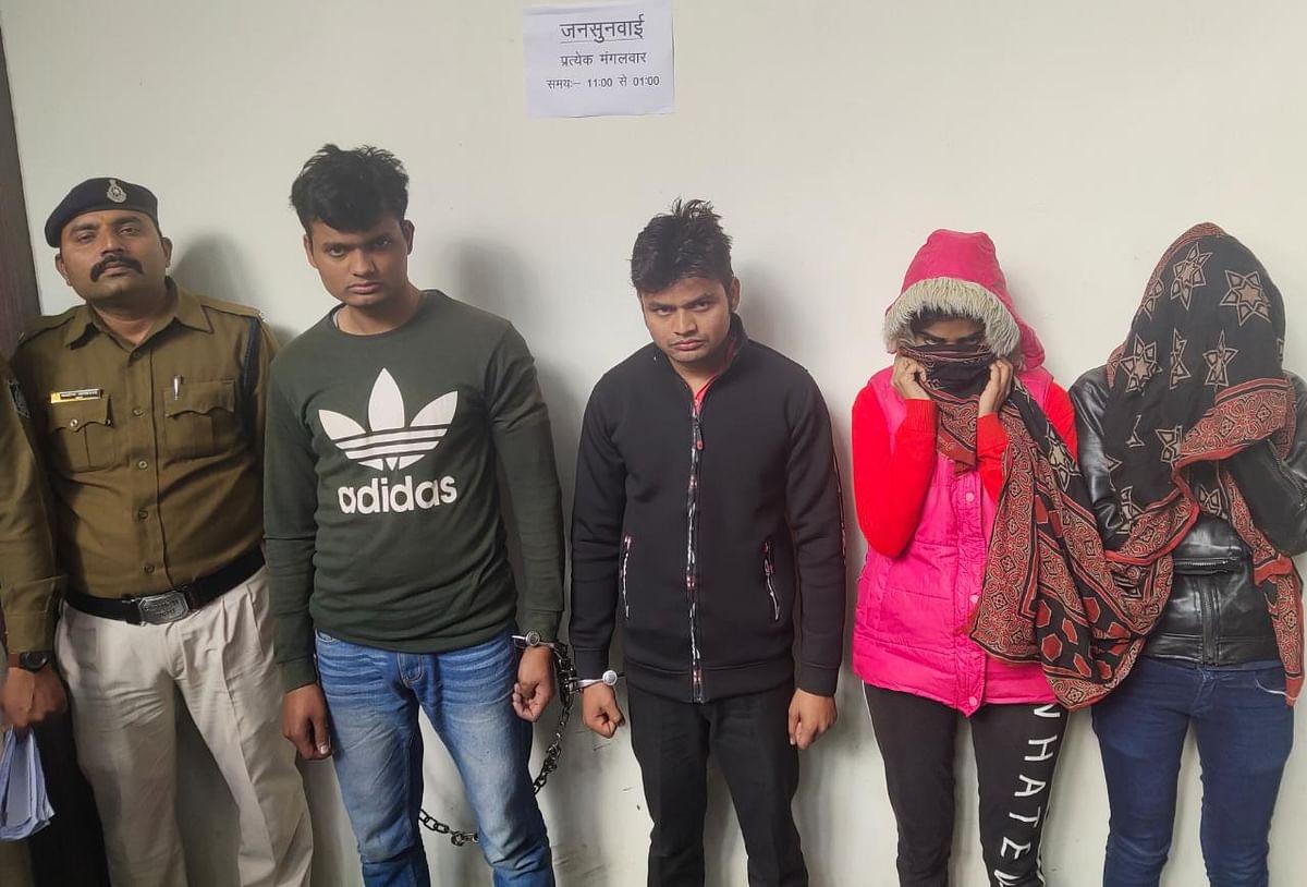 इंदौर: क्राइम ब्रांच की कार्रवाई, ठगी करने वाला गिरोह गिरफ्तार