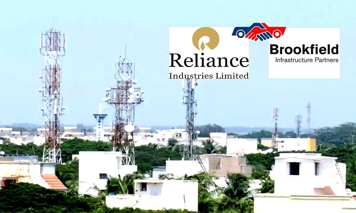 Reliance बेचेगी ब्रुकफील्ड को Jio का टावर कारोबार