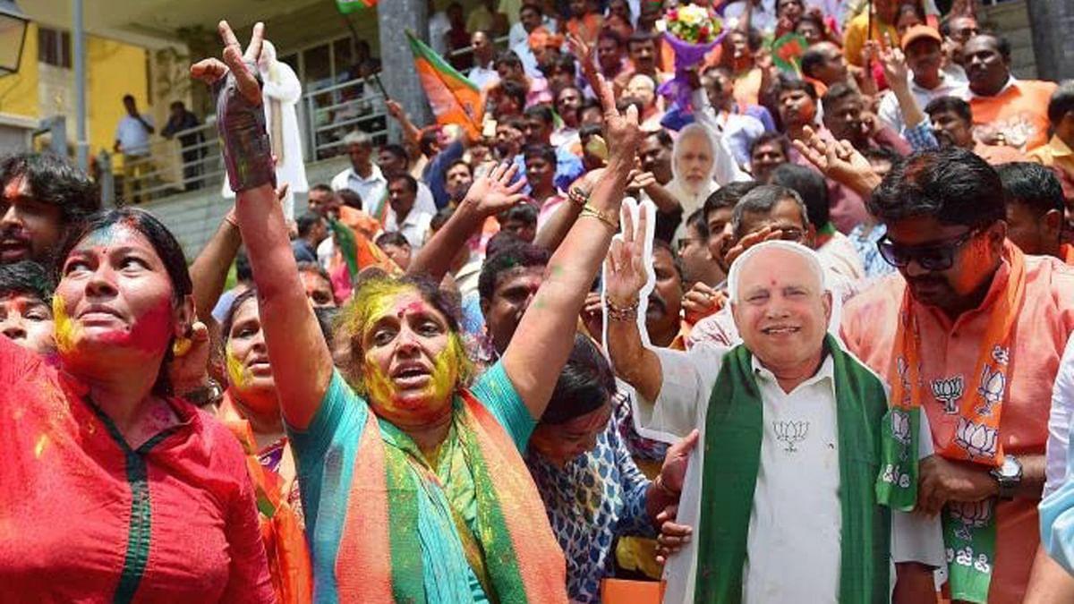 कर्नाटक उपचुनावों में भाजपा की जीत