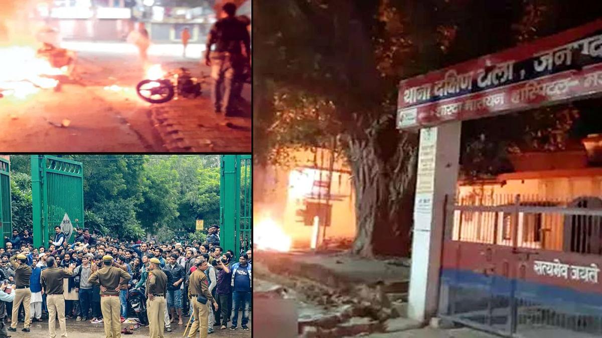 CAA मामला गरमाया, मऊ में हिंसक प्रदर्शन, JMI हिंसा में 10 गिरफ्तार