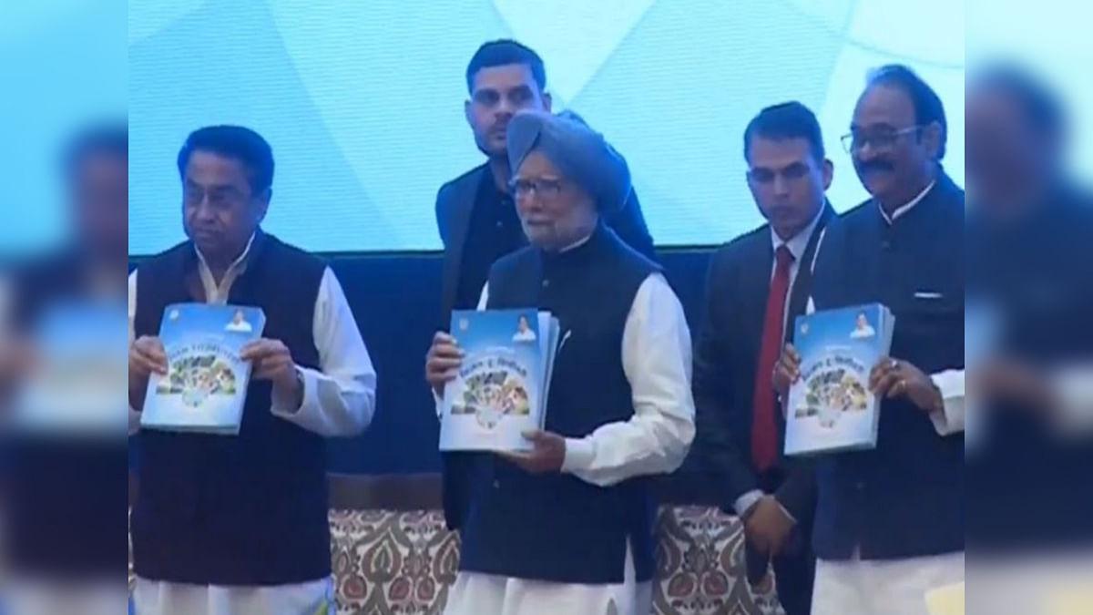 कमलनाथ सरकार का विजन डॉक्यूमेंट