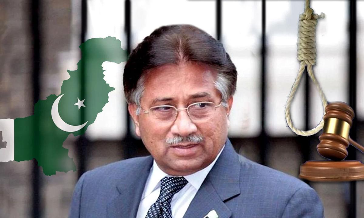 पाकिस्तान के पूर्व राष्ट्रपति को मौत की सजा