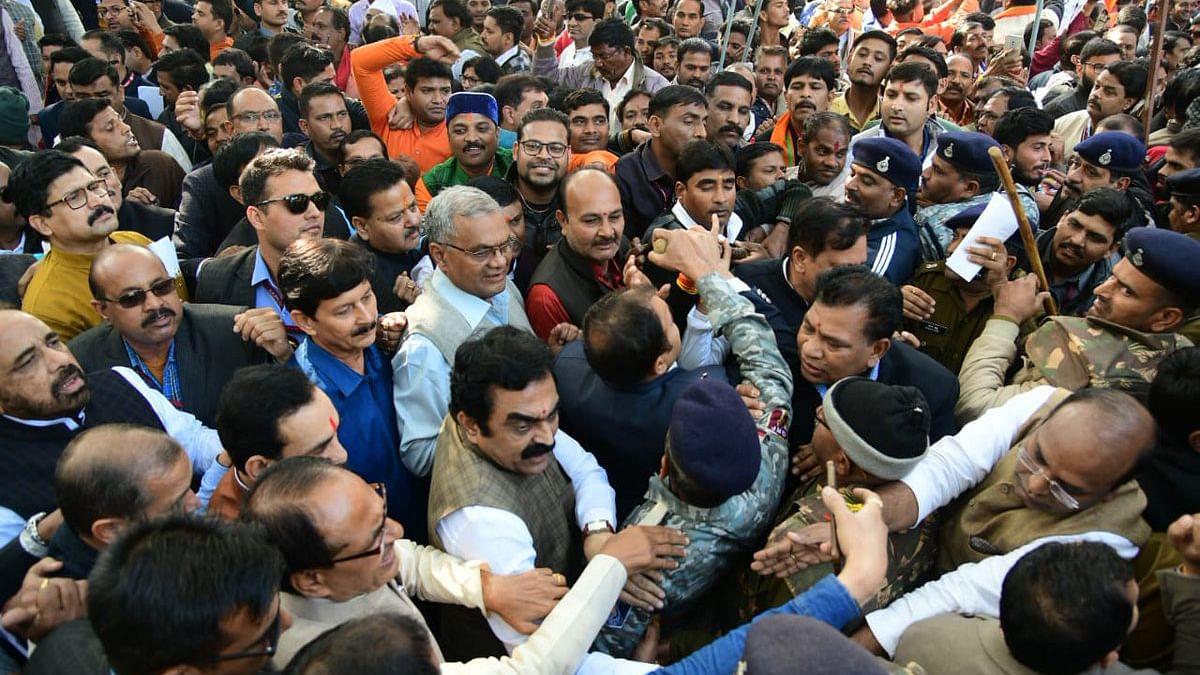 CAB को लागू करने के लिए BJP विधायकों ने पैदल मार्च निकाला