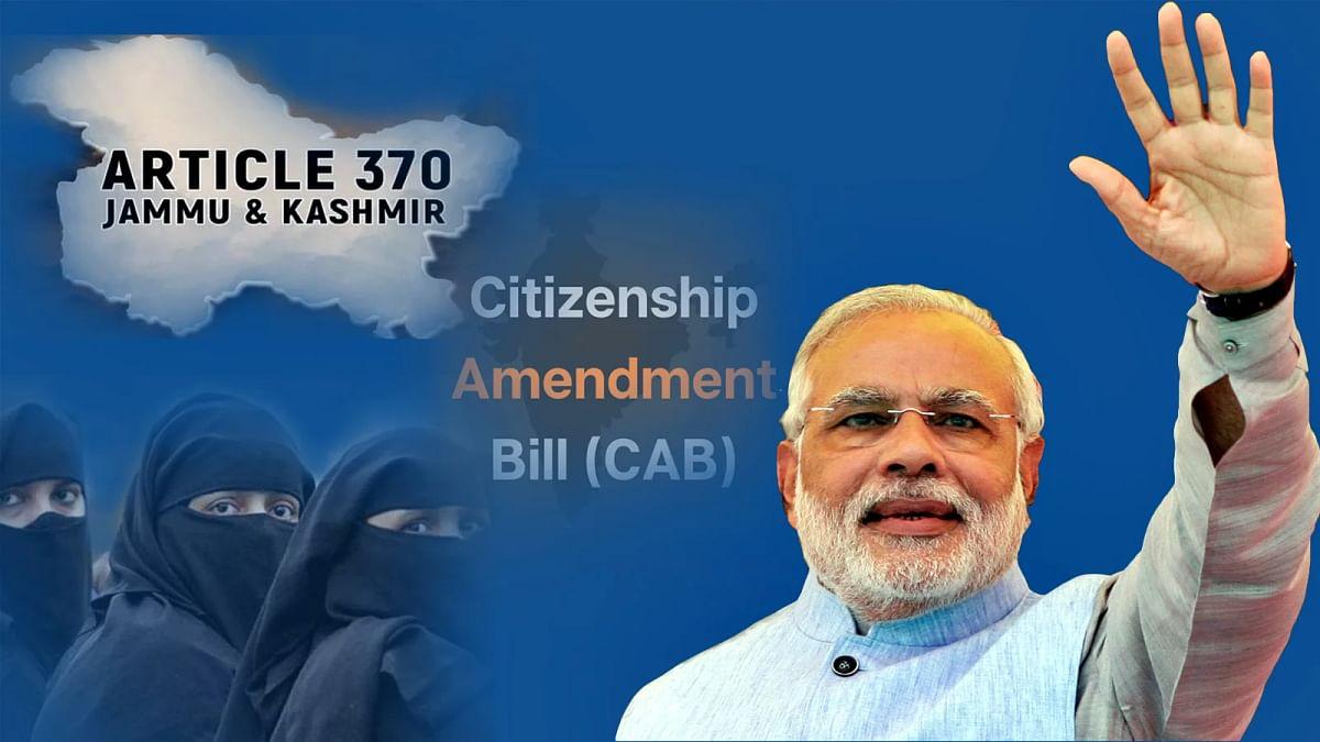 BJP ने चुनावी घोषणापत्र के 3 वादे किए पूरे