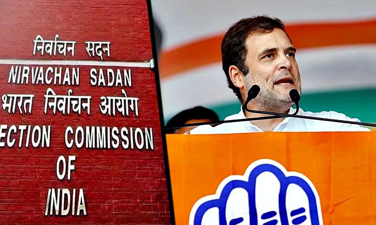 रेप इन इंडिया वाले बयान से क्या बढ़ेेंगी राहुल गांधी की मुश्किलें