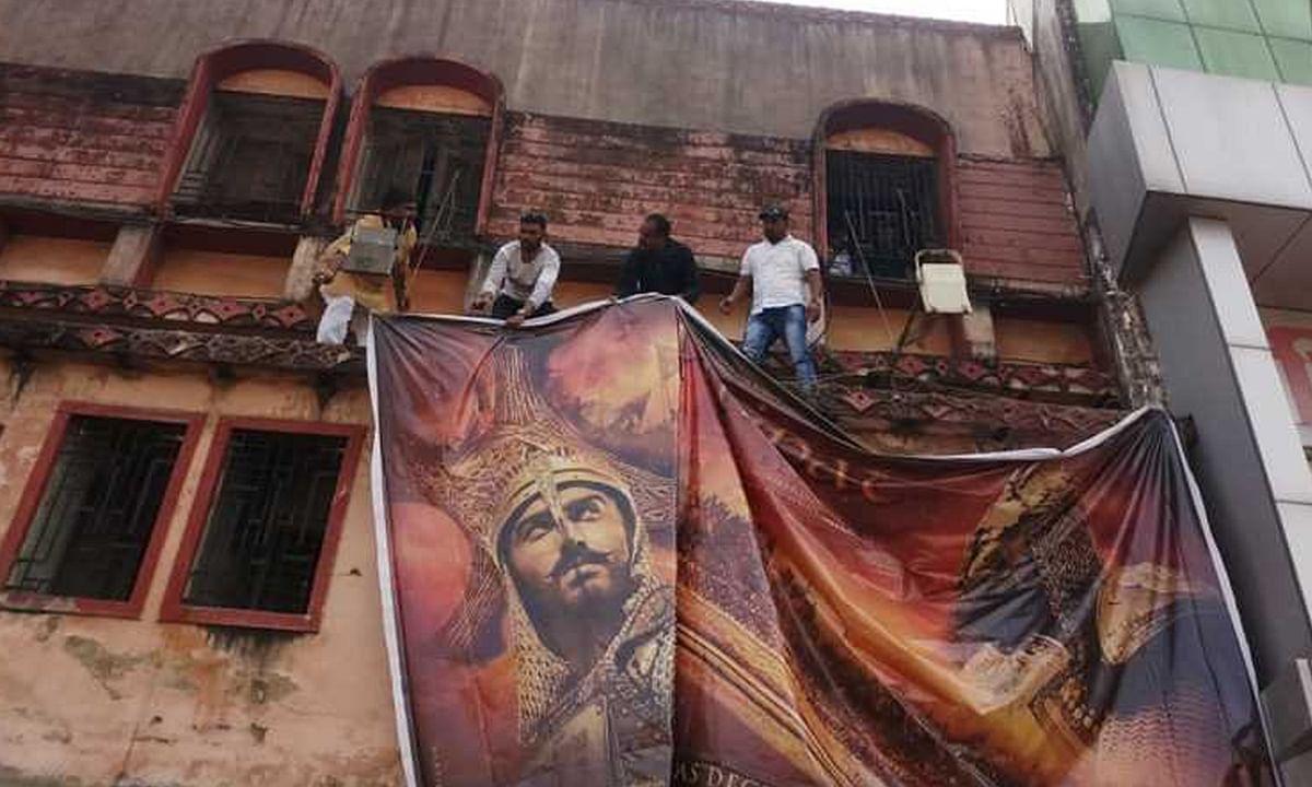 नरसिंहपुर में पानीपत फिल्म के विरोध में जाट समाज ने किया प्रदर्शन