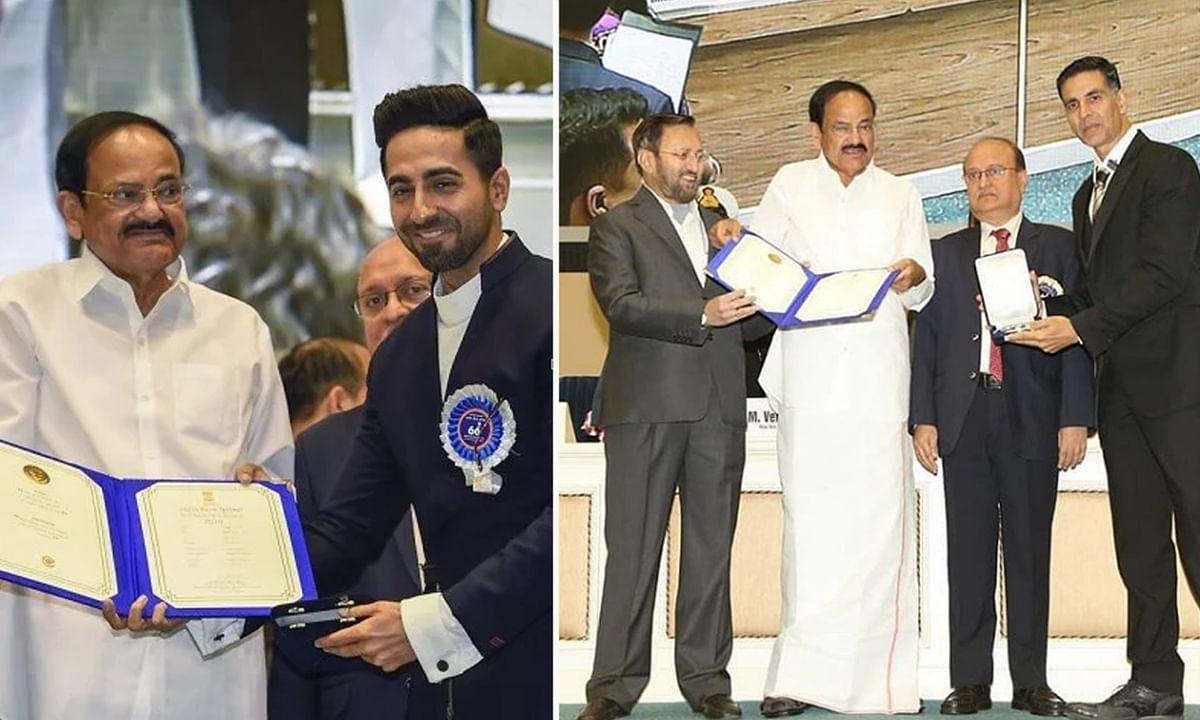 नेशनल अवॉर्ड: विक्की कौशल, आयुष्मान और अक्षय कुमार हुए सम्मानित