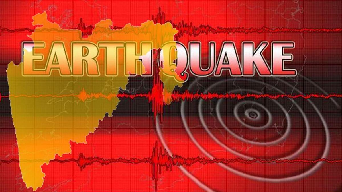 Maharashtra Earthquake