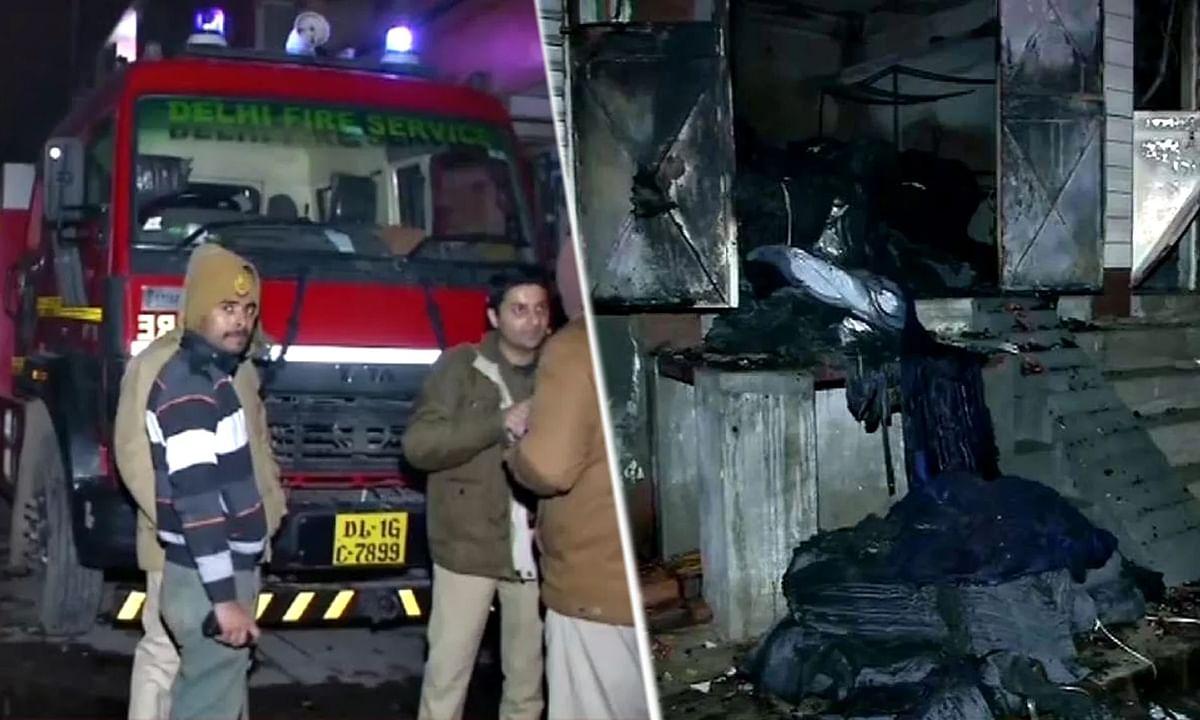 दिल्ली में आग ने फिर मचाया कोहराम, जिंदा जले 9 लोग