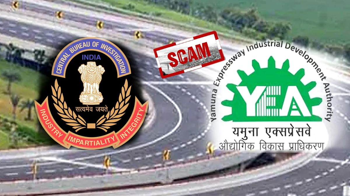 Yamuna Expressway Scam Case