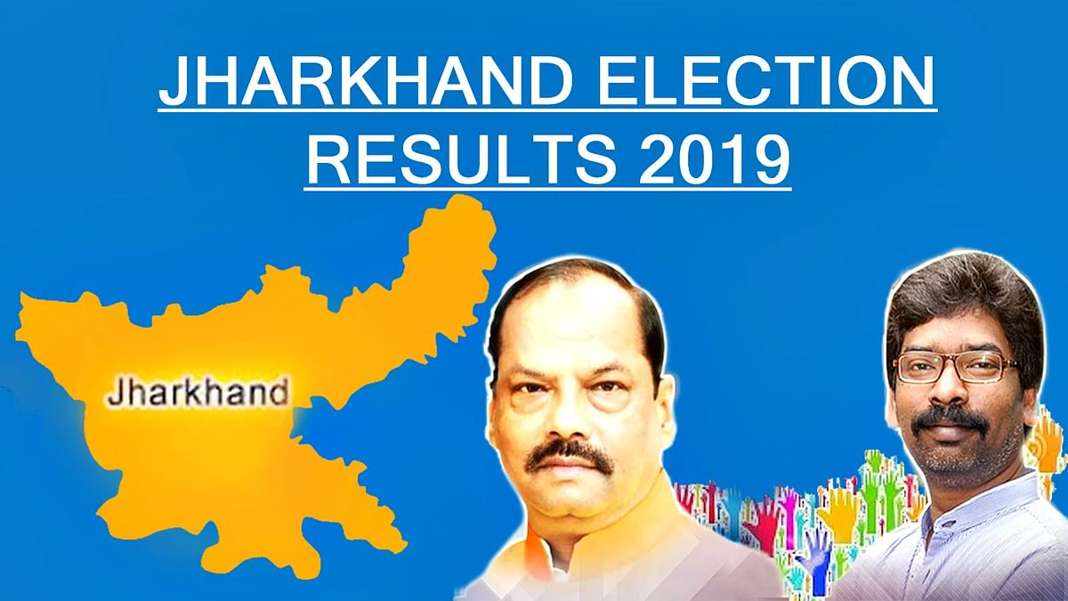 Jharkhand Election Result 2019
