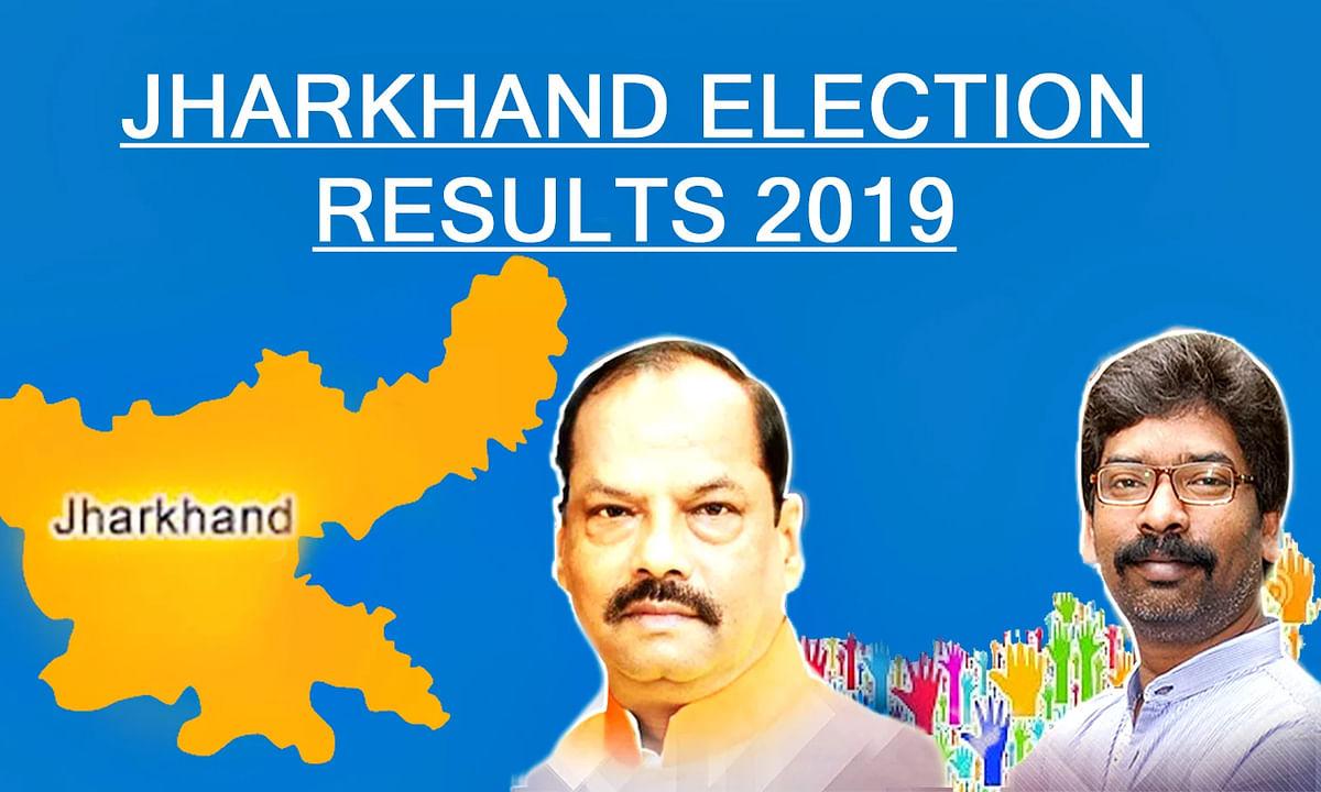 Jharkhand Election Result 2019: सरकार बनाने की कवायद शुरू