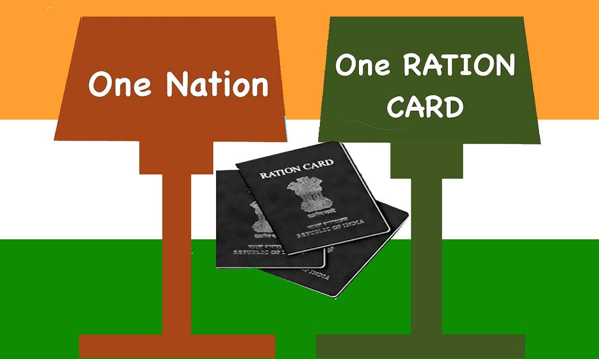 जल्द लागू होगी देश में 'एक राष्ट्र, एक राशन कार्ड' योजना