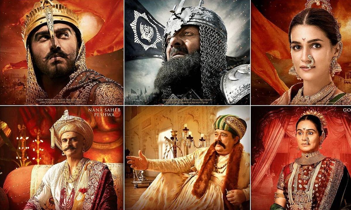 अनिल कपूर, आमिर खान समेत इन हस्तियों ने की 'पानीपत' की तारीफ