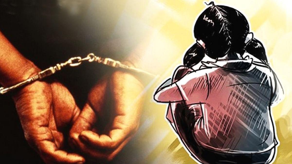 हैवानियत : पिता 14 साल की बेटी के साथ एक माह से कर रहा था दुष्कर्म, गिरफ्तार