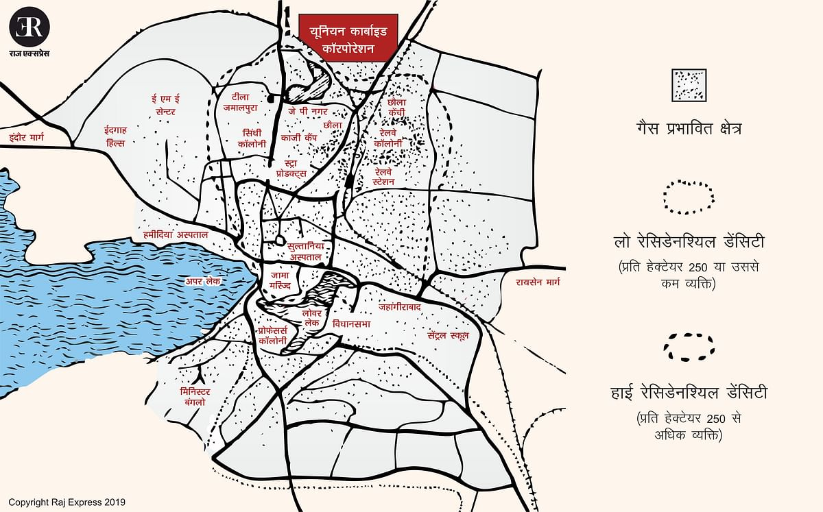 Bhopal Gas Tragedy Affected Area