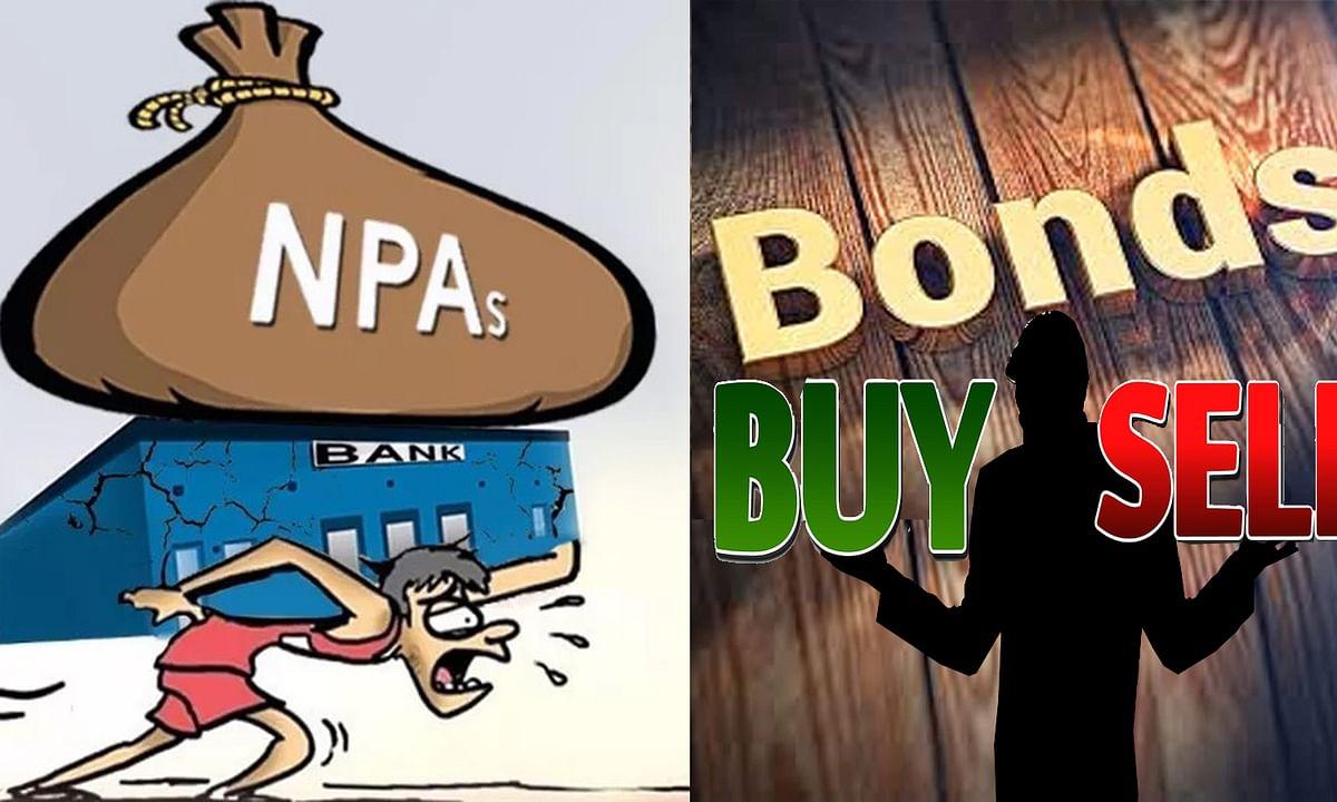 RBI ऐलान: बढ़ सकता है NPA, 2nd राउंड में होगी बॉन्ड की बिक्री-खरीद