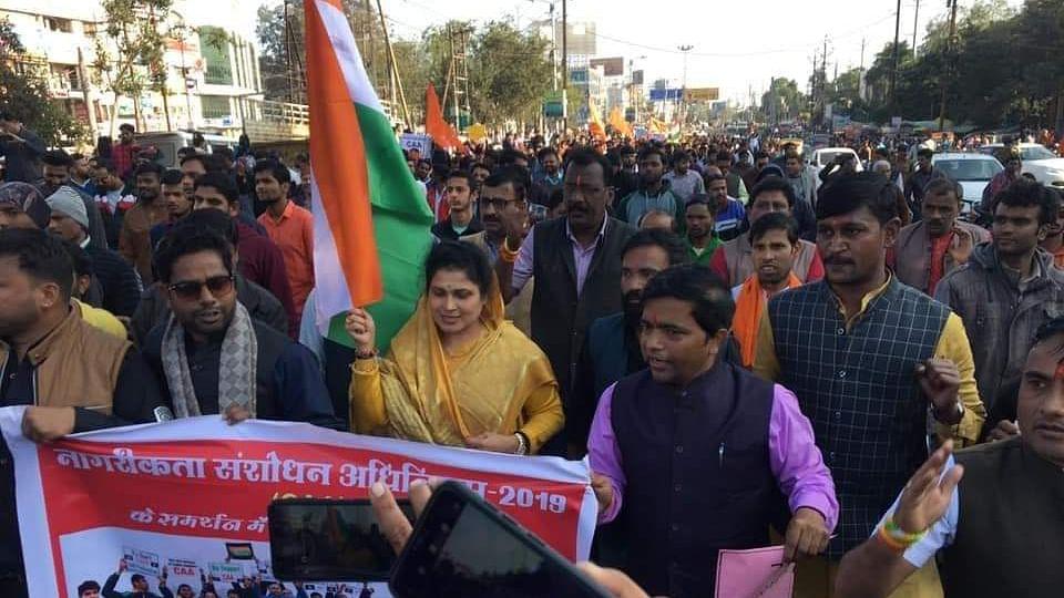 प्रदेश में CAA को लेकर कही समर्थन मार्च,तो कही विरोध प्रदर्शन