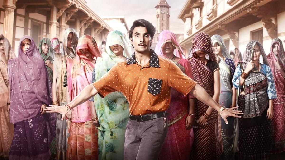 'जयेशभाई जोरदार' का फर्स्ट लुक, गुजराती लुक में दिखे रणवीर सिंह