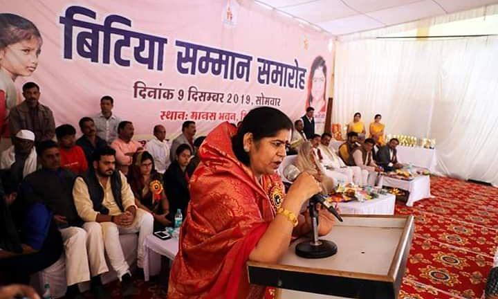 बेटियां किसी क्षेत्र में कम नहीं हैं : मंत्री इमरती देवी