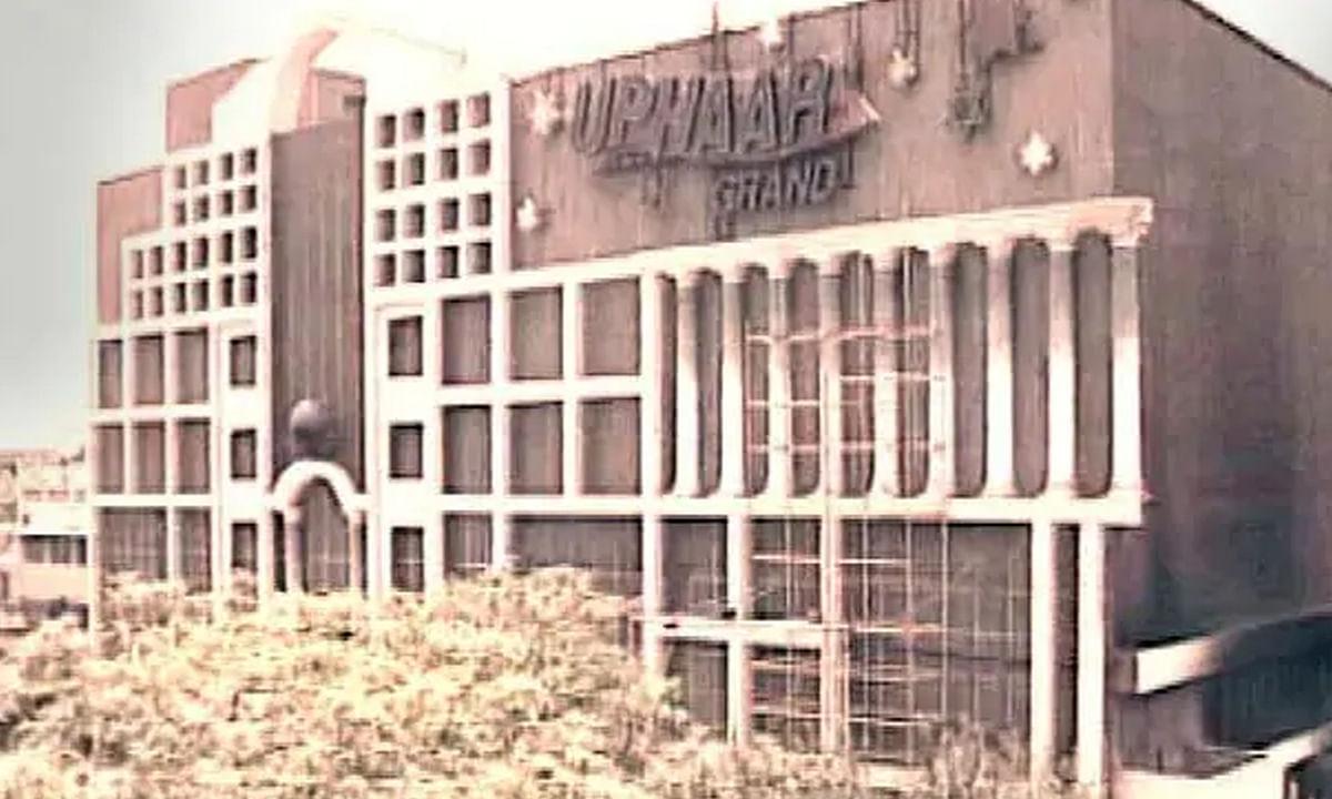 मुंबई हमलों के बाद उपहार सिनेमा अग्निकांड पर बनेगी वेब सीरीज
