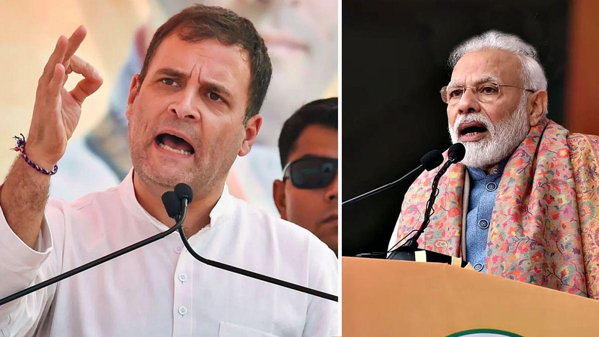 राहुल गांधी ने PM मोदी पर लगाया देश को बर्बाद करने का इल्जाम