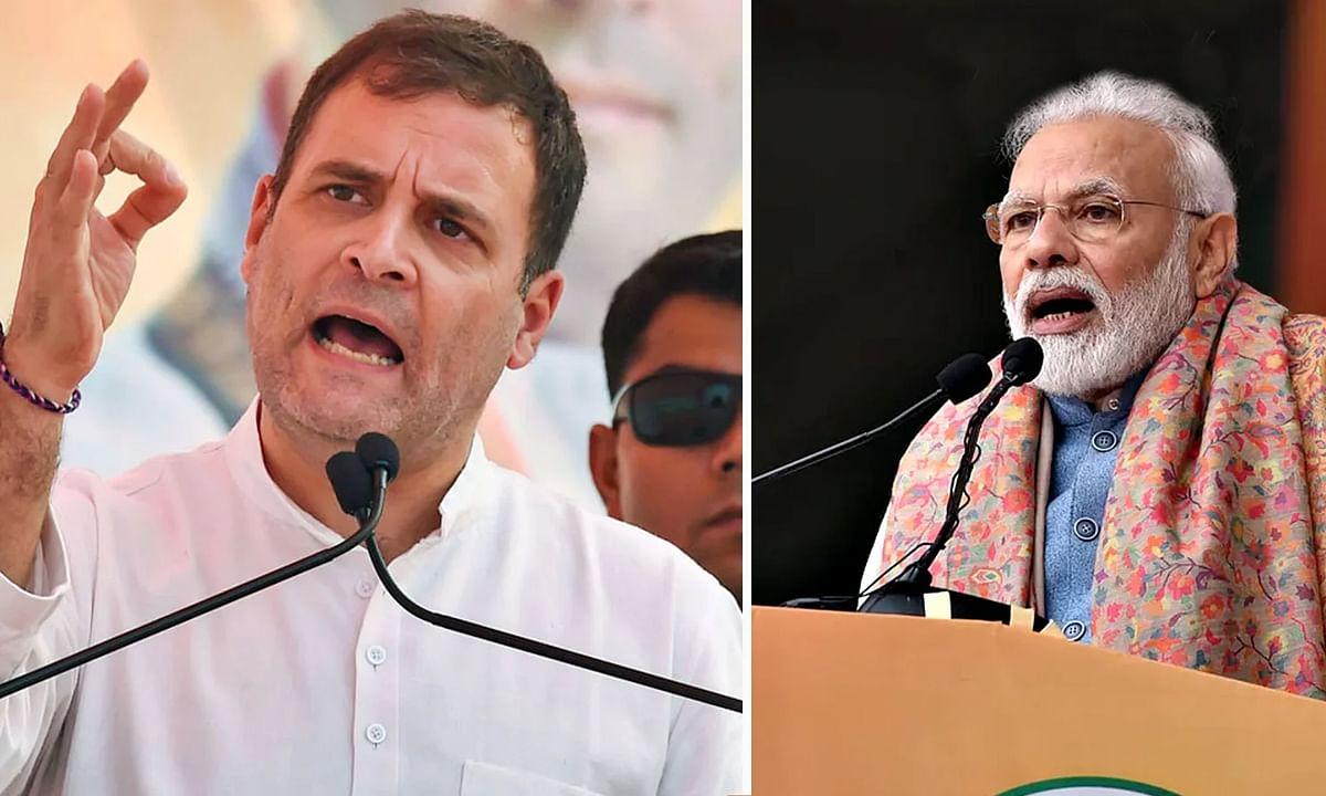 राहुल की मोदी पर चुटकी-नकदी सहयोग नकार कर देश बर्बाद कर रही है सरकार
