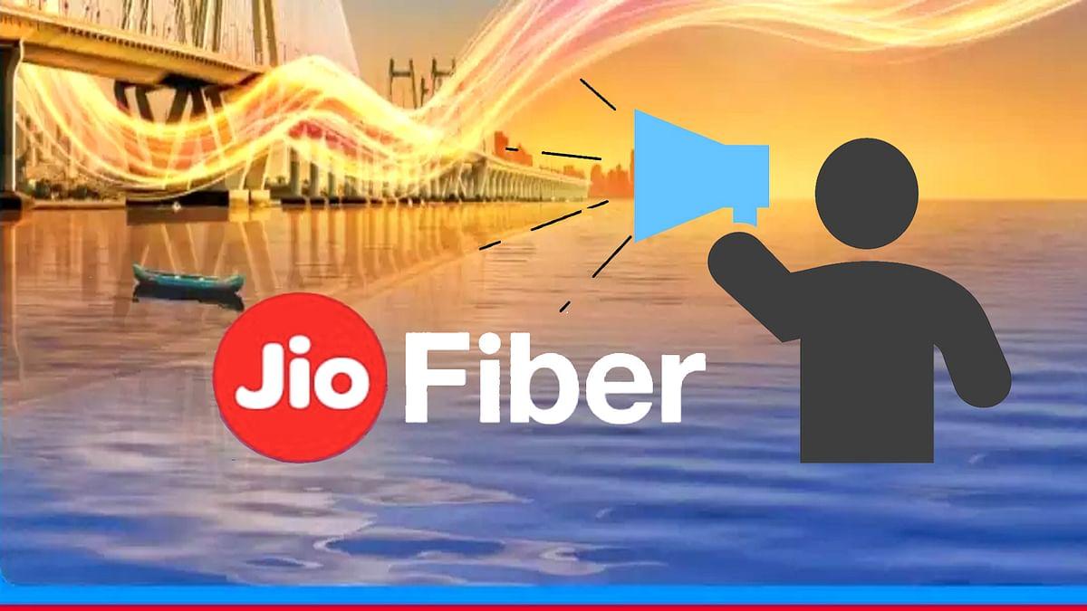 कंपनी ने की Reliance JioFiber से जुड़ी नई घोषणा