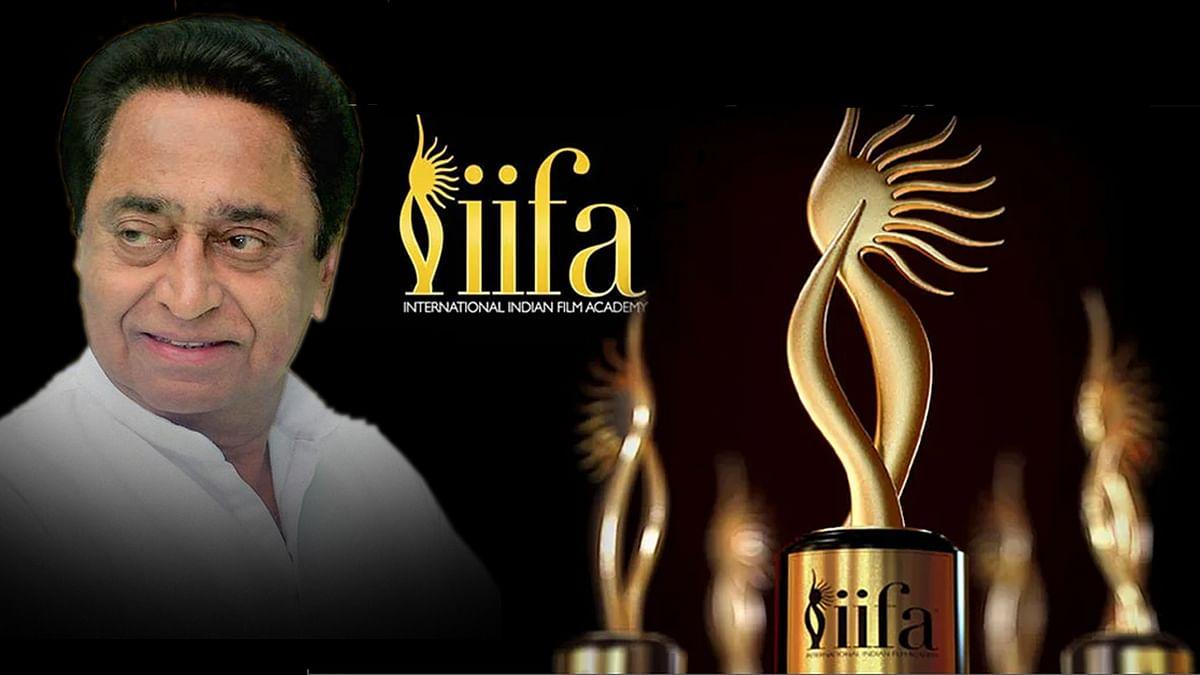 IIFA Award 2020: प्रदेश की धरती पर चमकेंगे फिल्मी जगत के सितारें